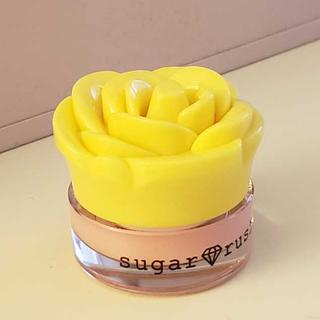 why is the lid yellow????