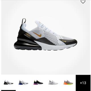 67b6feff4d0319 Nike Air Max 270 Men s Shoe. Nike.com AU