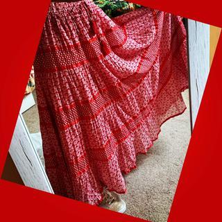 My beautiful new skirt…