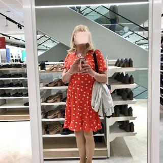 I felt confident shopping ??