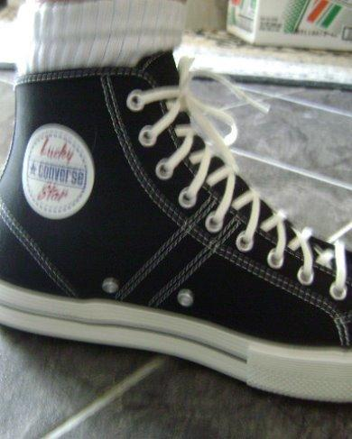 I had to buy a pair just to compare them to My PF Flyers  All American Hi's, Fit