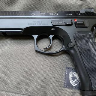 CZ SP-01 Kadet Adapter Black  22 LR 4 72-inch 10Rds