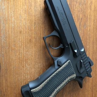 Mec-Gar Magazine for CZ 75B Anti-Friction Coating 9mm 19Rd
