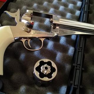 Crossman Remington 1875 SA Army  177 Revolver