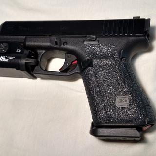 Glock G19 Gen 5 9mm 4 02-inch 15rd Marksman Barrel