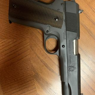 Springfield Armory Defender 1911 Mil-Spec Parkerized  45 ACP 5-inch Barrel  7 Rounds