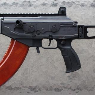 IWI Galil Ace Pistol Black 7 62 X 39 8 2-inch 30Rds