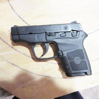 nice pocket gun. good edc.