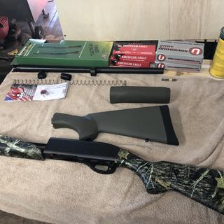 Remington 870 Express Turkey Mossy Oak New-Breakup Camo / Matte Blued 12 GA  3-inch Chamber 21-inch 4Rd