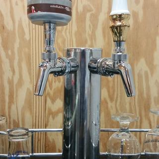 Great upgrade to standard beer taps no more sticky traps or drips pores far better