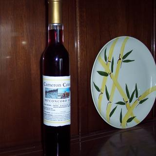 Cameron Cates Estate 2016 Concord Ice Wine Chenango County  NY