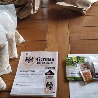 All grain kit