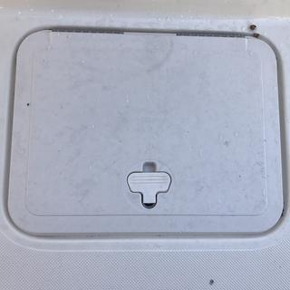 Original Hatch