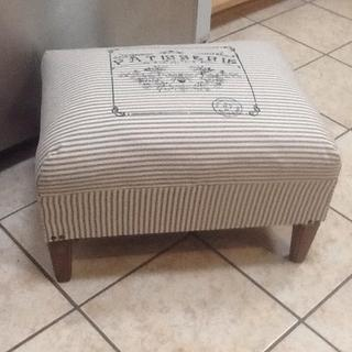 another view of the foot stool ottoman.