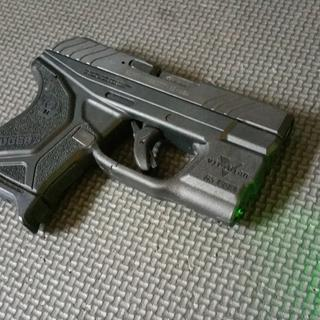 looks great on the Ruger