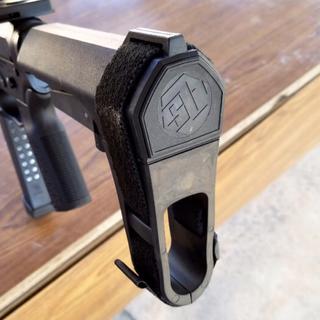 Retail SBA3 brace, without Palmetto logo on tail cap.