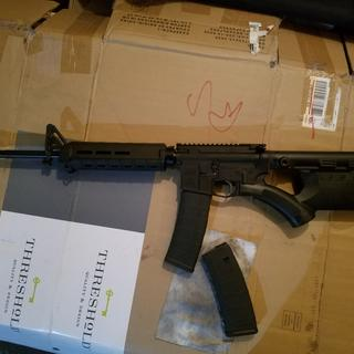 """My rifle with the California Compliant """"Snowflake Stock"""""""