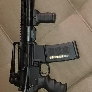 All I did was swap the stock and replace the grip.  Real nice lower.  And the price is great!!