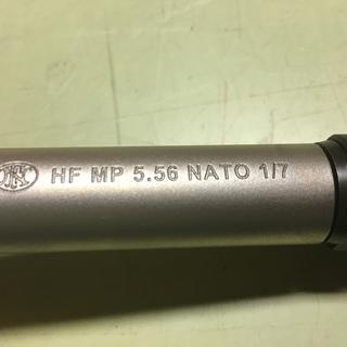 FN barrel markings.