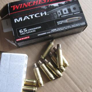 Using factory Winchester Match for my first test fire rounds in my new creation, PSA 6.5CM rifle