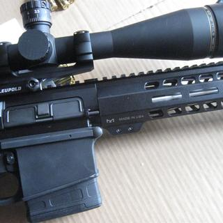 PSA Gen2 6.5CM upper and lower, topped with Leupold scope and mount.
