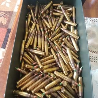 1088rds in a 50cal can