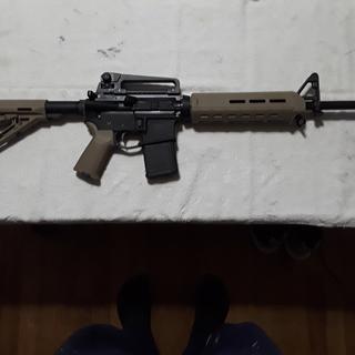 Great rifle