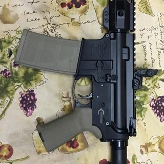 Hand guard separated.