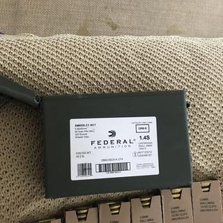 Federal 5 56mm Ammo Can | 62 GR, FMJBT Steel Core | 420 Rounds