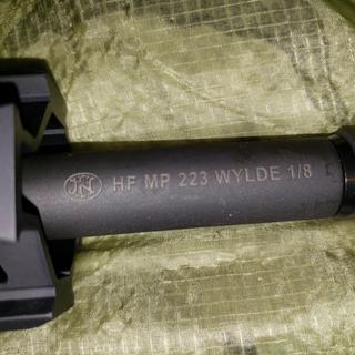 "18 "" FN Barrel 1/8 Twist 223 Wylde Chambered"