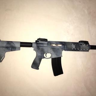 7.5 pistol build