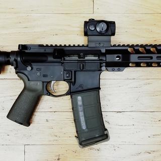 Yes, it IS an AR-9...