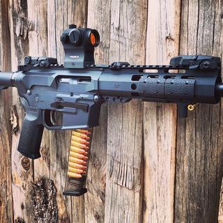 """PSA 8"""" 9mm AR-9 Pistol"""