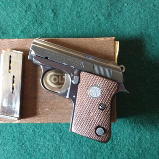 This is my little 25 ACP,neat little pocket piece....