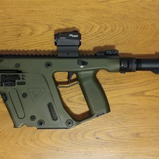 Kriss Vector 9mm pistol