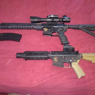 """Compared to the 16"""" rifle."""