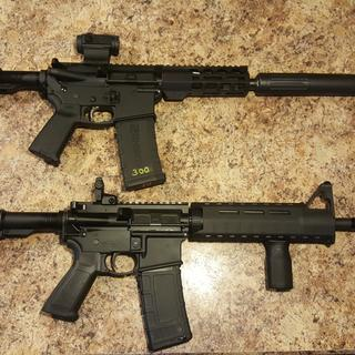 Shorter than a 16 inch ar15 even with the suppressor attached!!!
