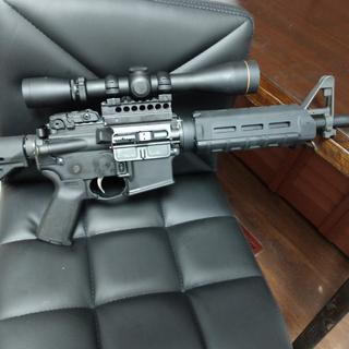 this is there carbine upper 5,56 with the lower