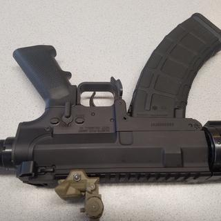 Sweet love.  It's picky about mags.  USE PMAG's and your all set.