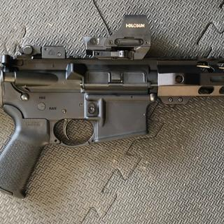 """Makes an awesome """"pistol"""""""