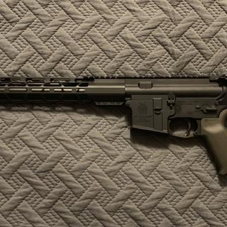 Completed with Pickett's Mill Armory Upper