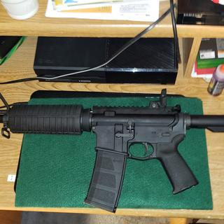 Just missing the forend.
