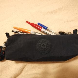 Kipling pen case
