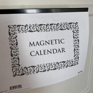 Actual calendar is more cheaply made than advertised.  The only magnet is a strip of metal clip