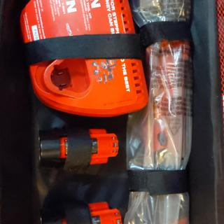 Complete set in original box, wrench, 2 batteries and charger