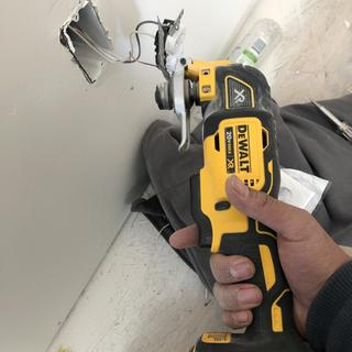 Clean cuts to dry wall and plastic