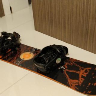 Board with bindings