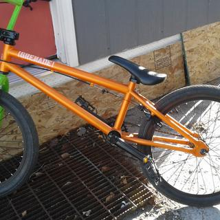 Bike today
