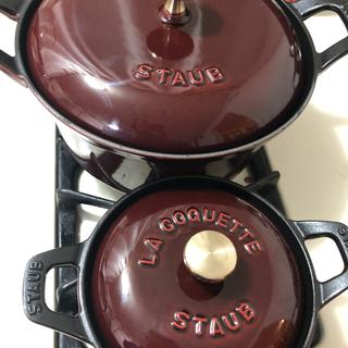 2.75 and .75 qt matching a Heritage Coquettes.