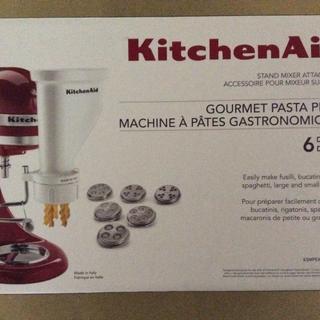 The Kitchen Aid Pasta Maker Extruder Attachment